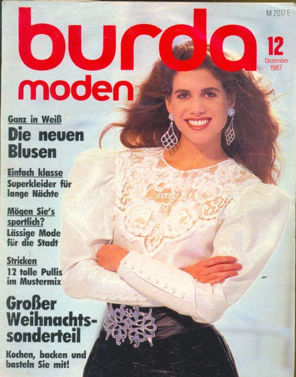 Журнал BURDA MODEN 1987 12
