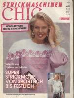 Diana Strickmascinen CHIC №13 1991